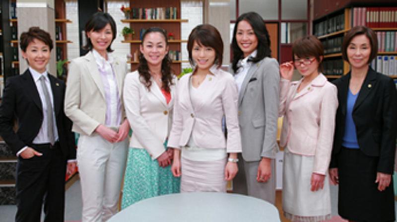 7人の女弁護士2008