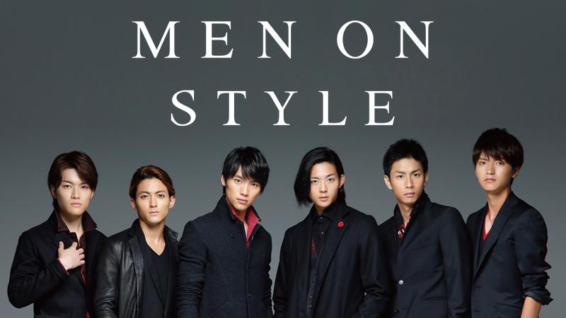 MEN ON STYLE 2014