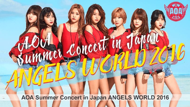 AbemaTV「AOA Summer Concert ANGELS WORLD 2016」2016年8月4日配信!
