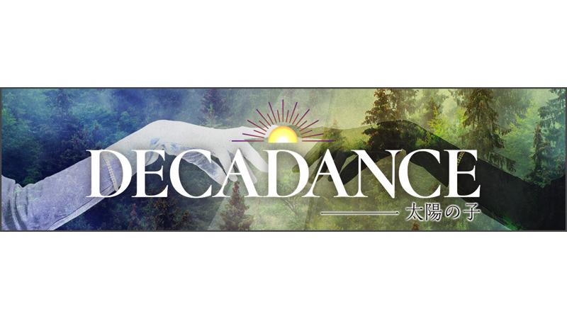 DECADANCE-太陽の子-