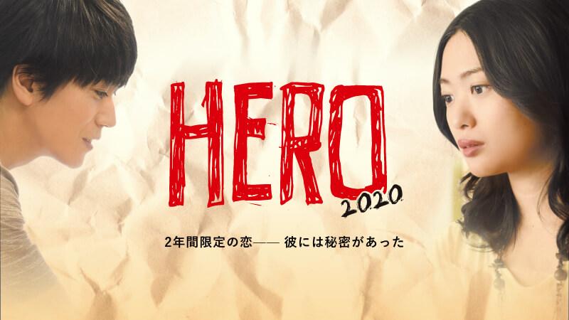 HERO~2020~