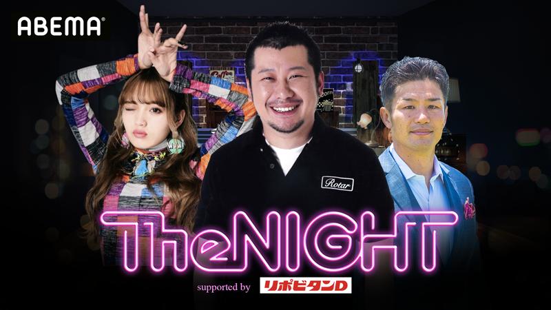 ABEMA「ケンコバのラグビー金曜The NIGHT #4」本日、配信!